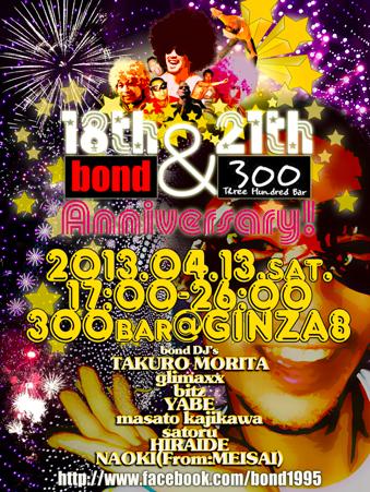 130413_bond