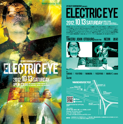 electric eye flyer